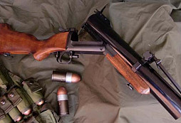 M79 King Arms