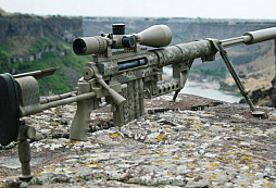 M200 Intervention